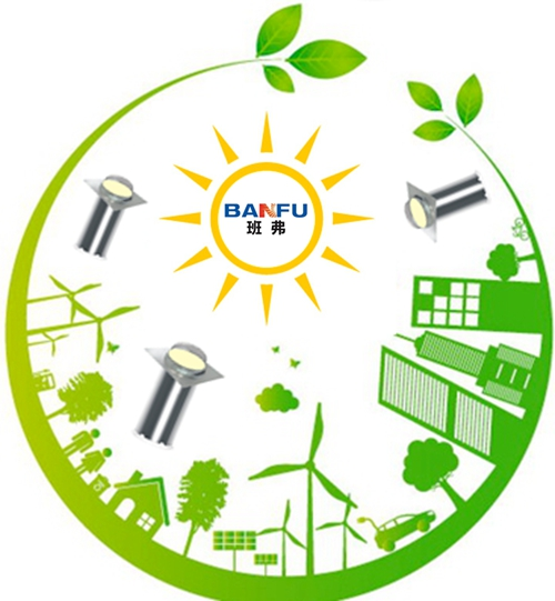 Repay us a good living environment, appeal to use energy saving product